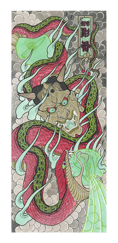 BB - Draw of the Orient - Party Snake