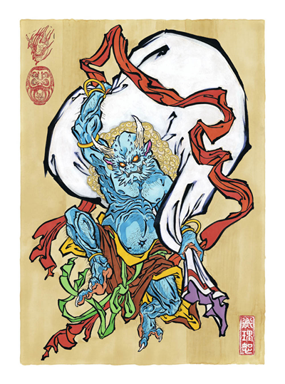 HM - Draw of the Orient - Oni Blue