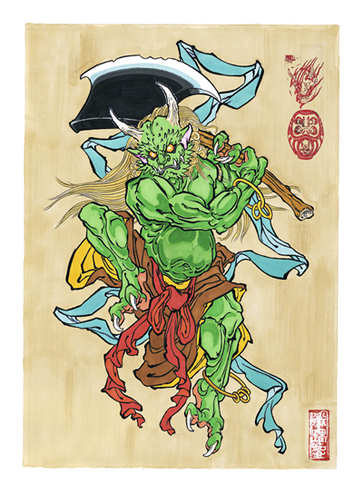 HM - Draw of the Orient - Oni Green
