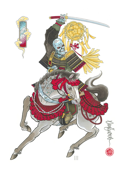DS - Draw of the Orient - Samurai III